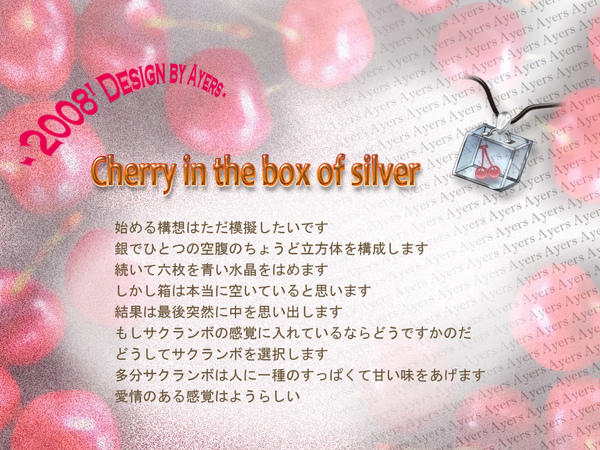 Cherry in the box of silver.jpg