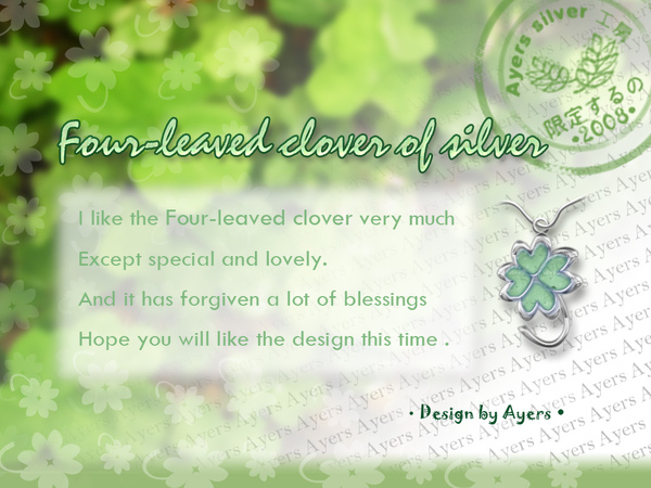 four-leaved clover of silver.jpg