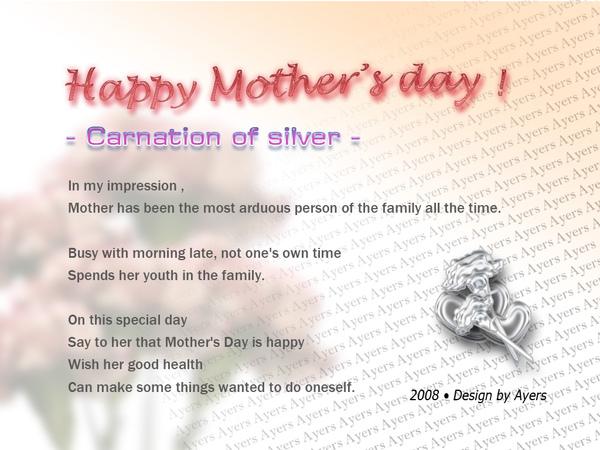 carnation of silver.jpg