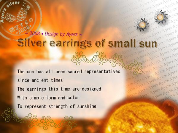 silver earrings of small sun.jpg