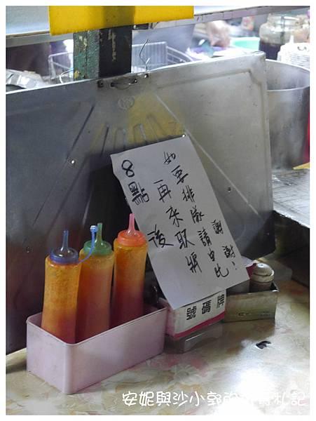 格式工廠P1050206.jpg