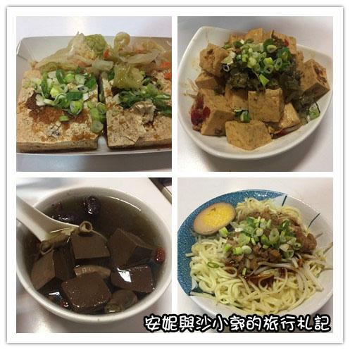 老李臭豆腐.jpg