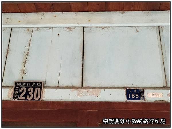 格式工廠IMG_1238.jpg