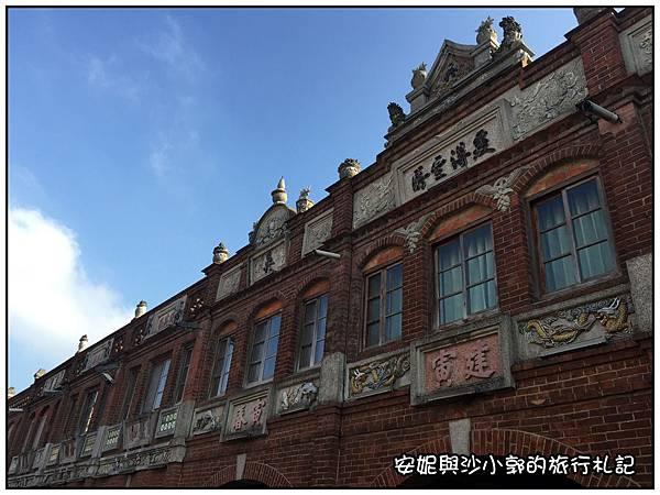 格式工廠IMG_1272.jpg