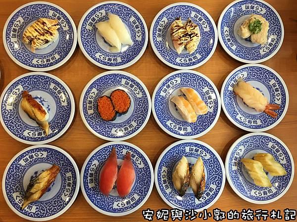 格式工廠藏壽司_180325_0048.jpg
