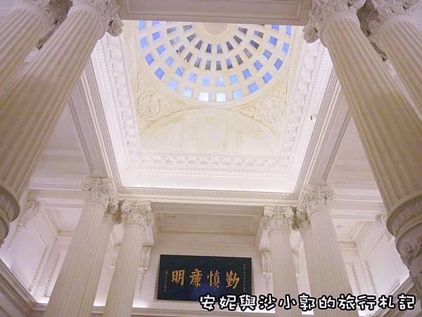 台南司法院14.jpg