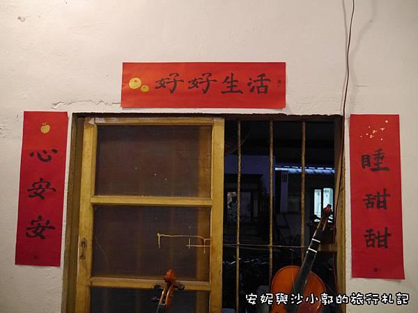 格式工廠格式工廠P1060358.jpg