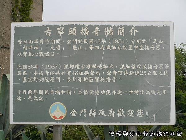 格式工廠P1080581.jpg