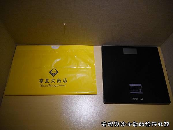 格式工廠P1100645.jpg