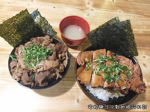 川牛木石亭14.jpg