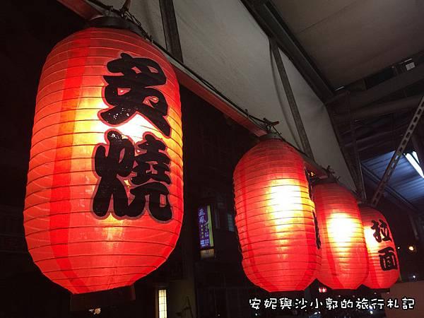 格式工廠IMG_7309.jpg