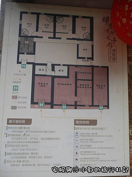 格式工廠P1080806.jpg