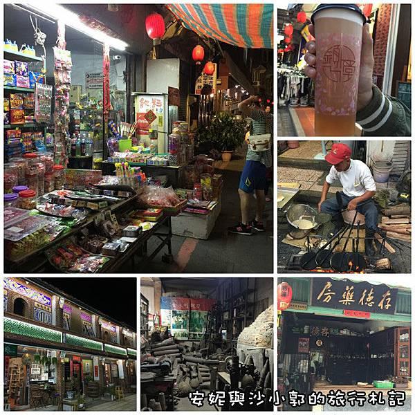 后浦老街~1.jpg