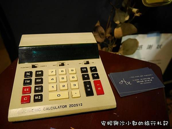 格式工廠P1120307.jpg