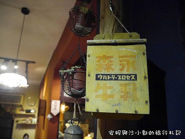 格式工廠P1120306.jpg