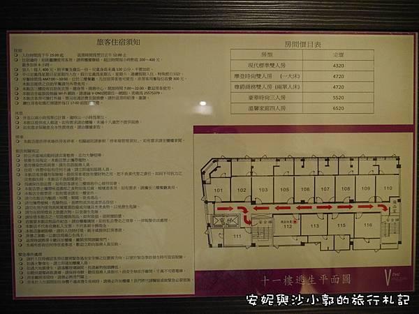 格式工廠P1100838.jpg