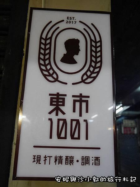 格式工廠P1120828.jpg