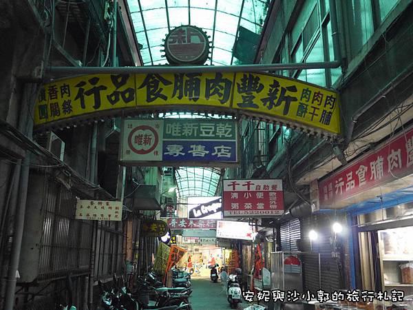 格式工廠P1120787.jpg