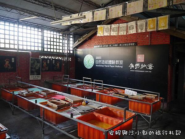 格式工廠P1150432.jpg