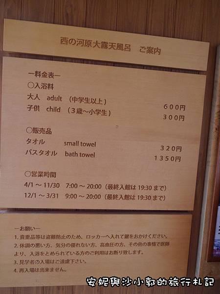 格式工廠P1070184.jpg