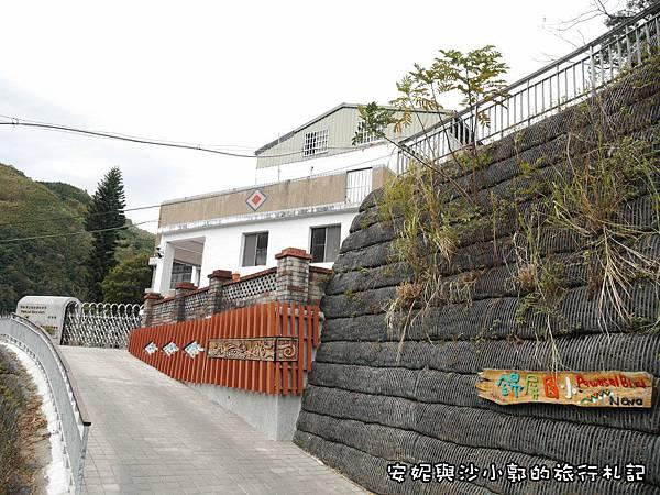 格式工廠P1150808.jpg