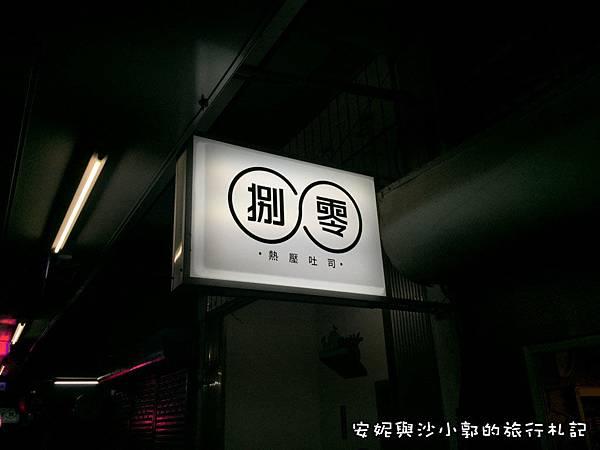 格式工廠IMG_4066.jpg