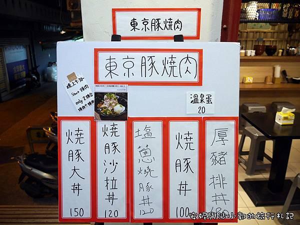東門市場 (8).JPG