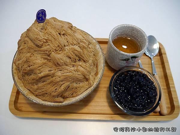 07.冰舍雪花冰.JPG