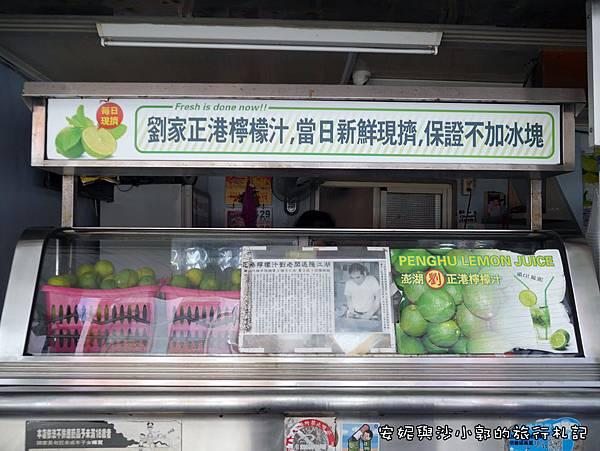 澎湖美食11.JPG