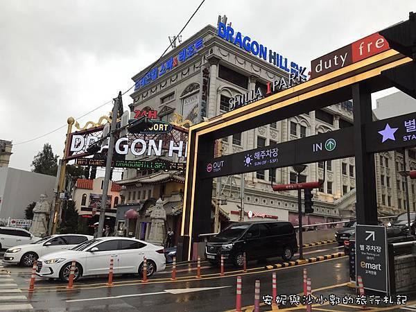 龍山汗蒸幕01.JPG