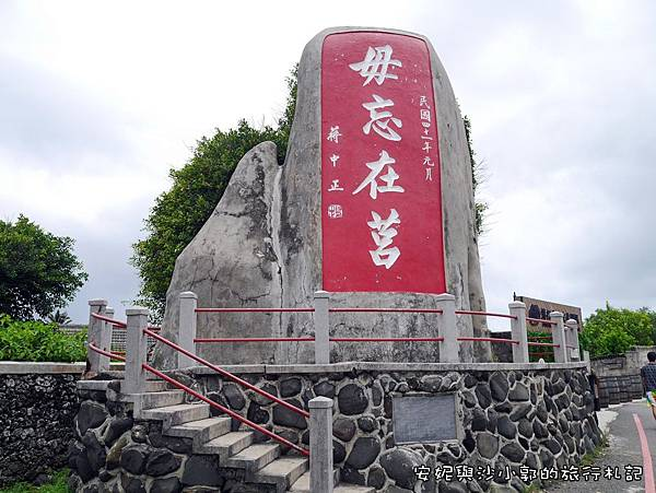 篤行文化 (4).JPG