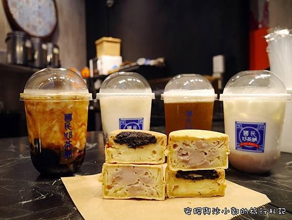 18.國民奶茶鋪.JPG