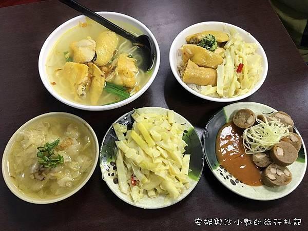文昌雞飯 (5).JPG