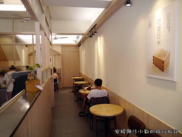 米咕家08.JPG