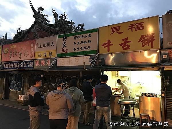 見福牛舌餅 (7).JPG