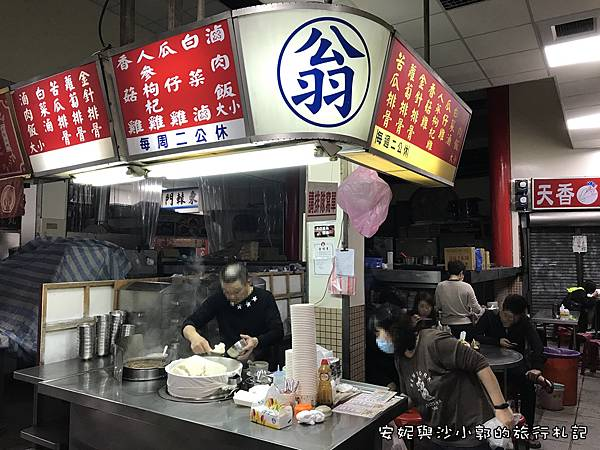 翁記滷肉飯 (2).JPG