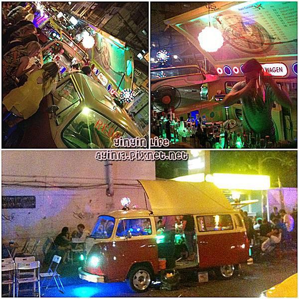 car bar