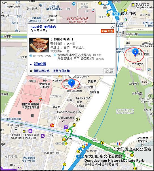 ISAAC(東大門)