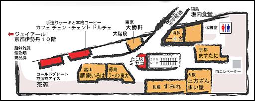 拉麵小路2