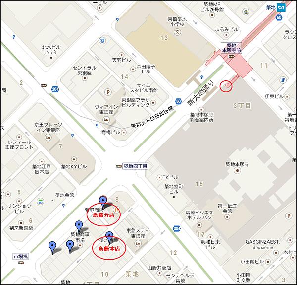 鳥藤map