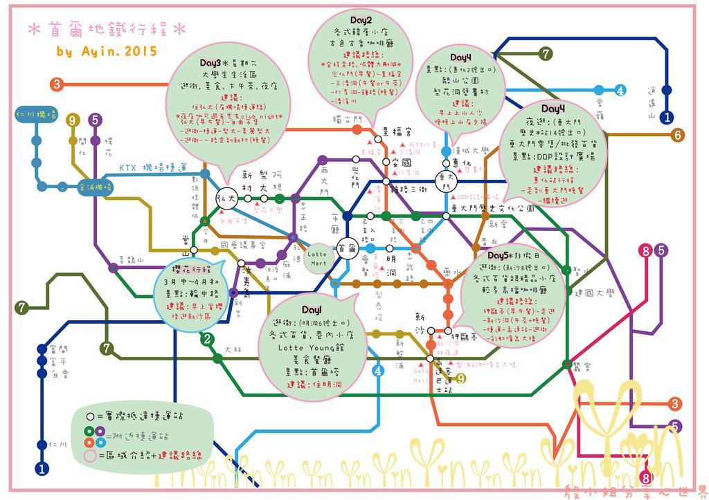 Korea map13