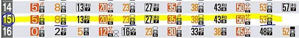 關西空港2.JPG