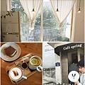 cafespring.jpg