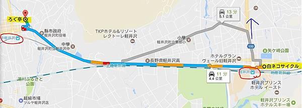 輕井澤腳踏車路線.JPG