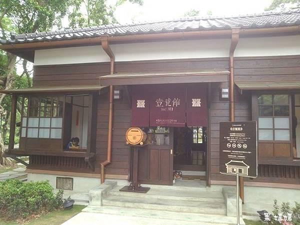 壹號館-大溪國小日式宿舍 (10).jpg