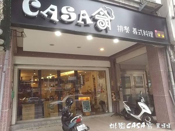 桃園CASA家 (1).jpg