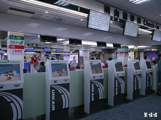 松山機場 (1).JPG