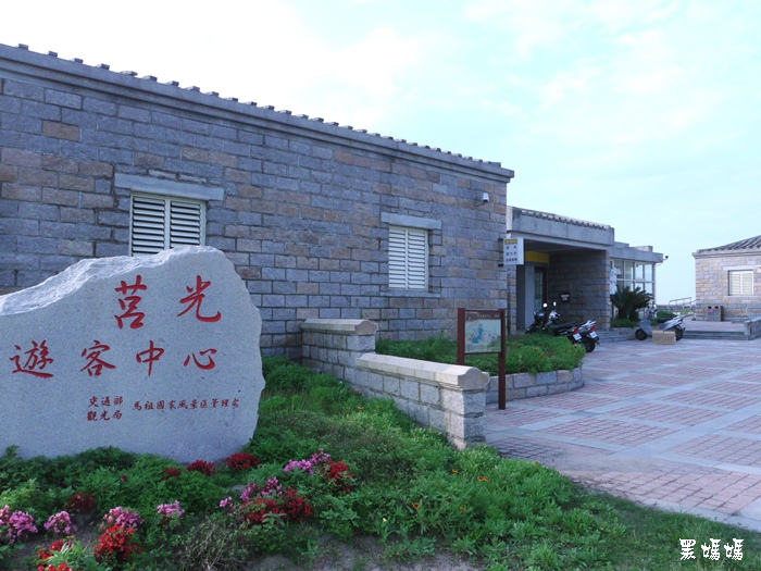 東莒 (1).JPG