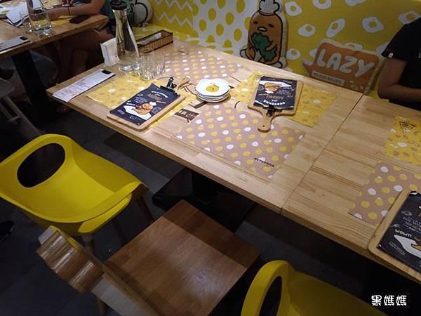 蛋黃哥餐廳 (5).jpg