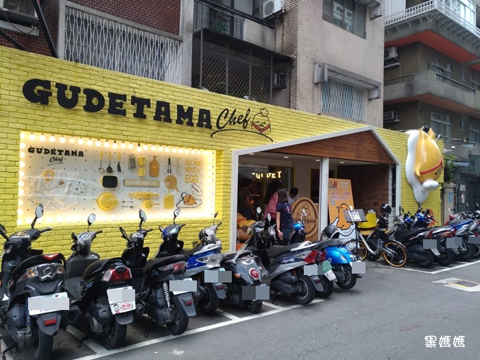 蛋黃哥餐廳 (1).jpg
